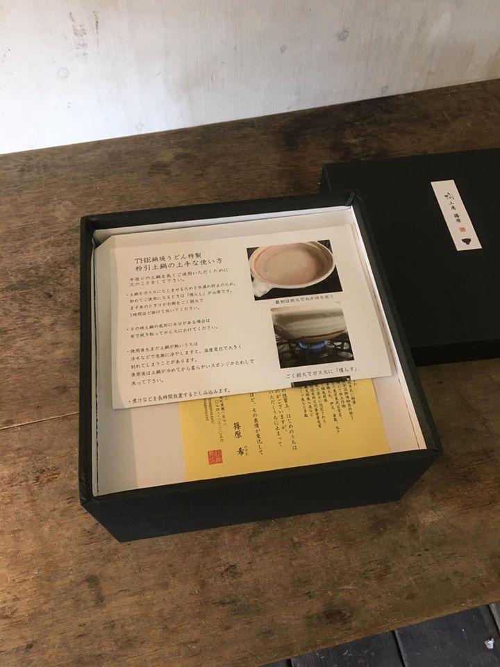 5-3_紙箱_2.jpg