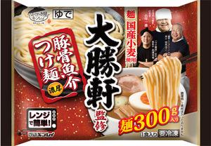 豚骨魚介つけ麺s.jpg
